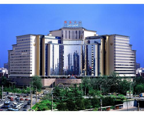 Swissotel Beijing Hong Kong Macau Center impression