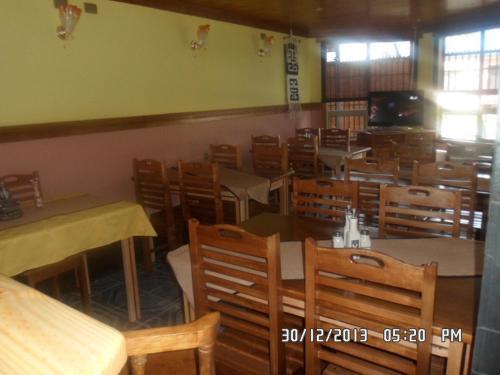 Hostal Galvarino Puerto Natales Photo
