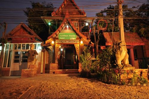 Ayutthaya Bouchic Hostel photo 5