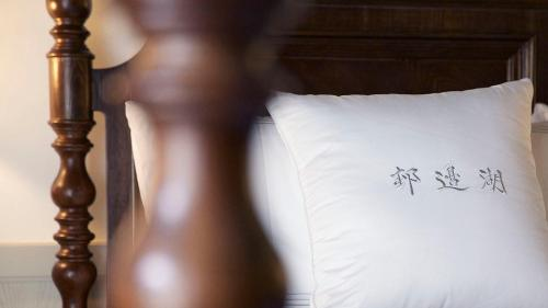 Relais & Chateaux Chaptel Hangzhou Hotel photo 7