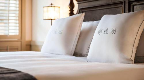 Relais & Chateaux Chaptel Hangzhou Hotel photo 17