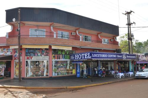 Foto de Hotel y Restaurante Don Enrique