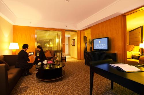 Beijing Financial Street International Hotel photo 24