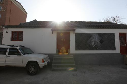 Yue Xuan Courtyard Garden International Youth Hostel photo 2