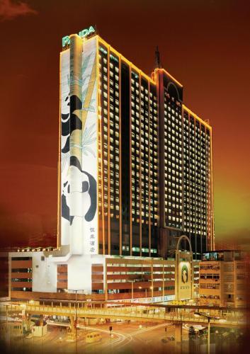 Panda Hotel impression