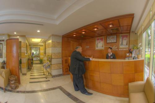 Loulou Asfar Hotel Apartment photo 21
