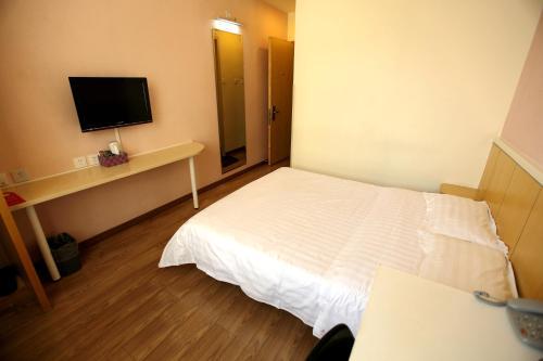 Beijing Sicily Hotel photo 5