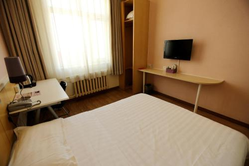 Beijing Sicily Hotel photo 6
