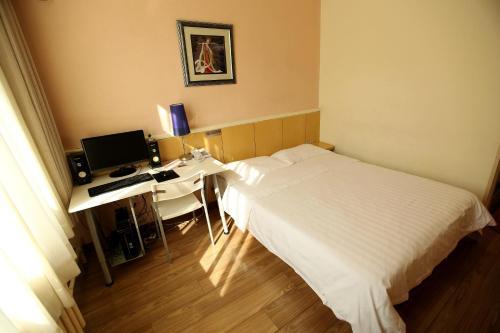 Beijing Sicily Hotel photo 7
