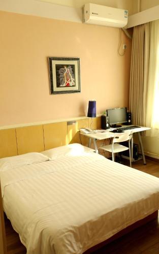 Beijing Sicily Hotel photo 8