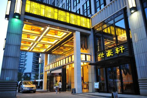Wealthy All Suite Hotel Suzhou photo 47
