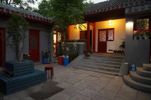 Yue Xuan Courtyard Garden International Youth Hostel photo 10
