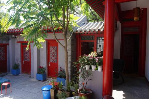 Yue Xuan Courtyard Garden International Youth Hostel photo 11