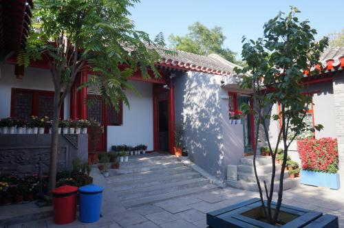 Yue Xuan Courtyard Garden International Youth Hostel photo 17