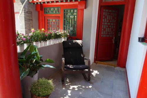 Yue Xuan Courtyard Garden International Youth Hostel photo 26