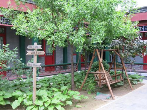 Beijing Heyuan Courtyard International Hostel photo 12