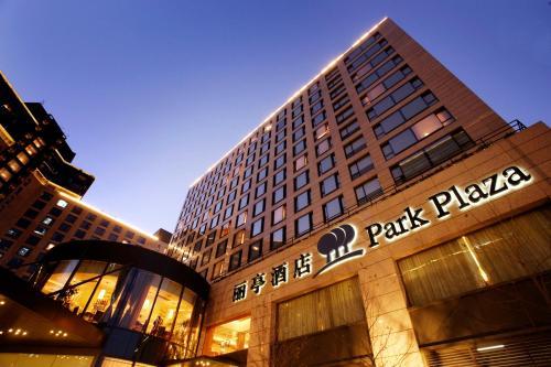 Park Plaza Beijing Wangfujing impression