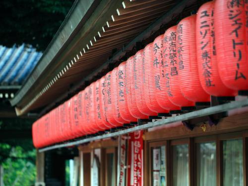 Hotel Monterey Akasaka photo 40