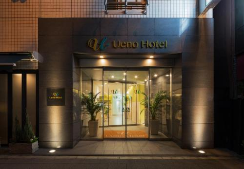 Ueno Hotel photo 3