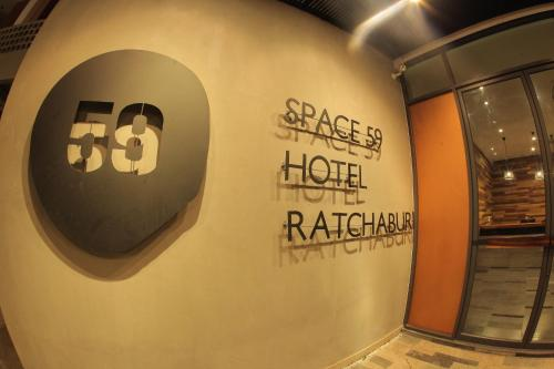 Space59 Hotel Photo