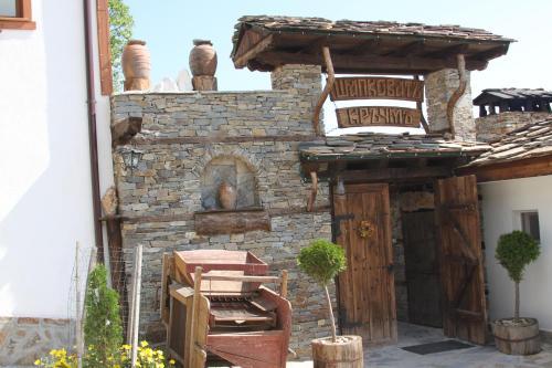 Guest House Shapkova Kushta