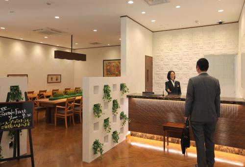 Odakyu Station Hotel Hon-Atsugi