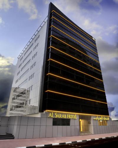 Al Sarab Hotel photo 1