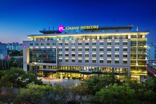 Grand Mercure Beijing Dongcheng photo 23
