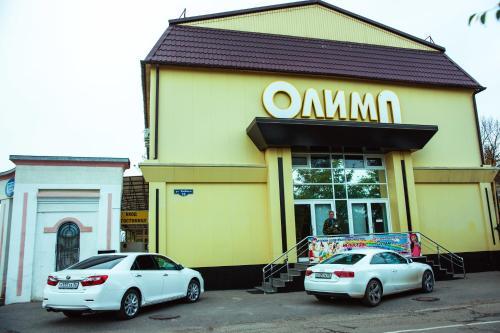 Отель Олимп, Минеральные Воды