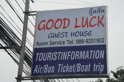 Good Luck Guest House photo 8