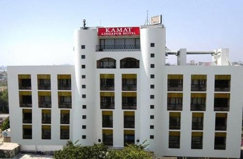 Hotels Near Begumpet Hyderabad