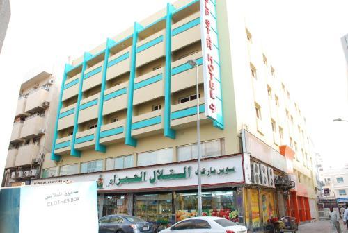 Gulf Star Hotel photo 27