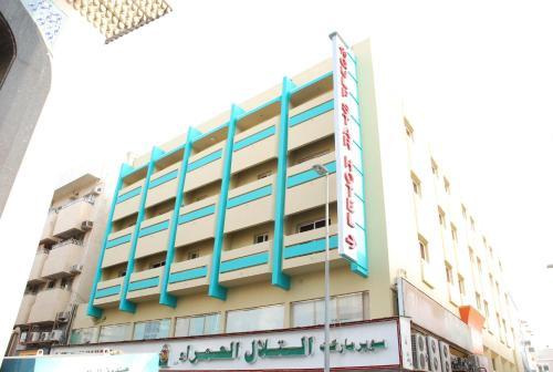 Gulf Star Hotel photo 29