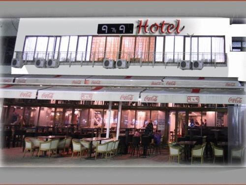 https://q-xx.bstatic.com/images/hotel/max500/384/3848525.jpg
