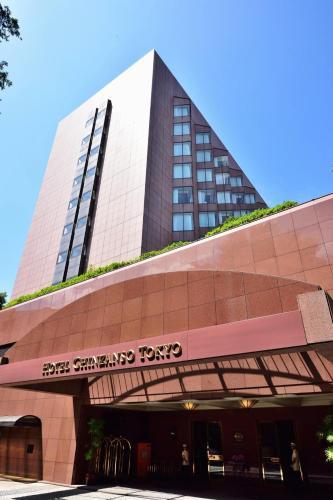 Hotel Chinzanso Tokyo photo 37