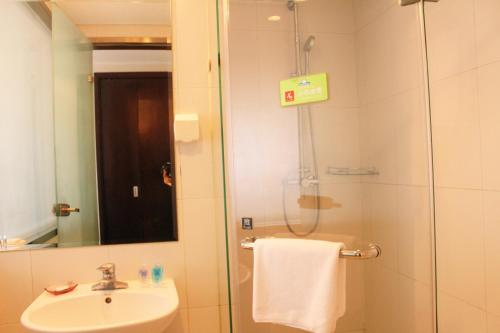 Days Inn Forbidden City Beijing photo 35