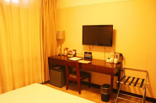 Days Inn Forbidden City Beijing photo 47