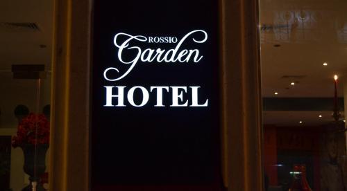Rossio Garden Hotel photo 9