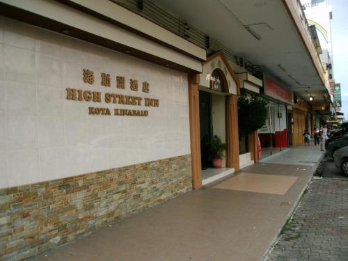 High Street Inn photo 1