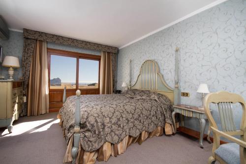 Suite con terraza Boutique Hotel La Madrugada 1