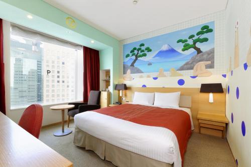 Park Hotel Tokyo photo 47
