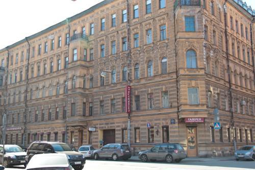 Art-Hotel Radischev photo 19
