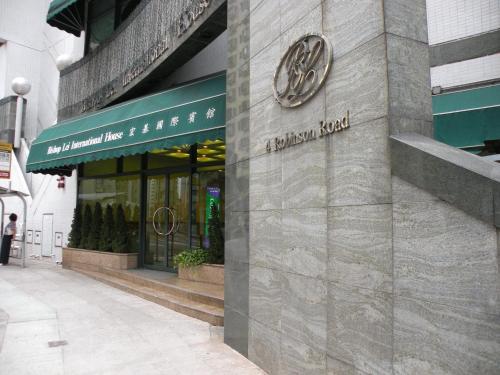 Bishop Lei International House photo 2