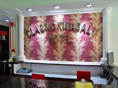Classic Kinabalu Hotel photo 23