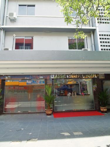 Classic Kinabalu Hotel photo 33