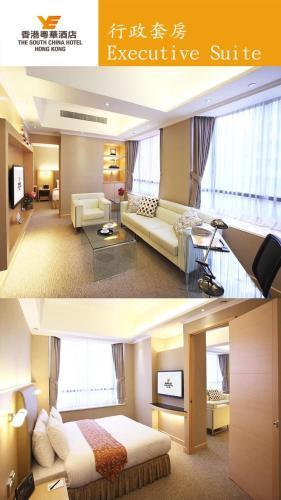The South China Hotel photo 9