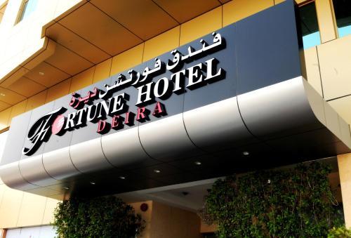Fortune Deira Hotel photo 75