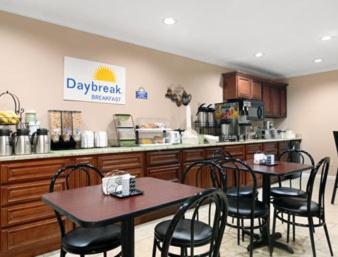Days Inn of Savannah Photo