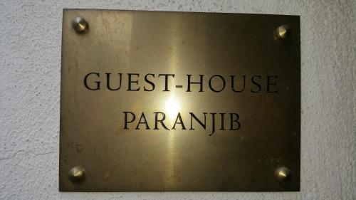 Paranjib Guesthouse Photo