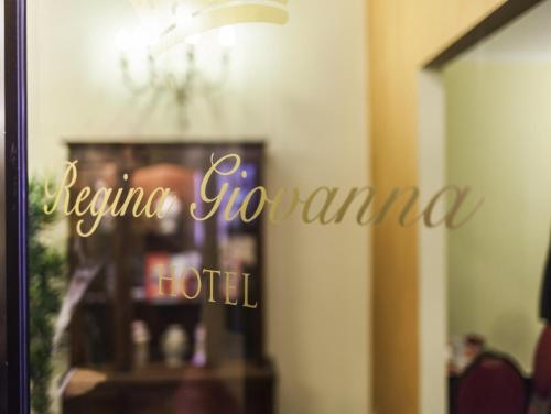 Hotel Regina Giovanna photo 21